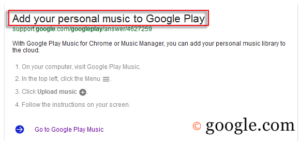 Upload Songs When Using Google Play Music Manager